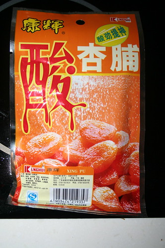 2010-11-07 - Shanghai - Junk food - 03 - Xing Pu packet