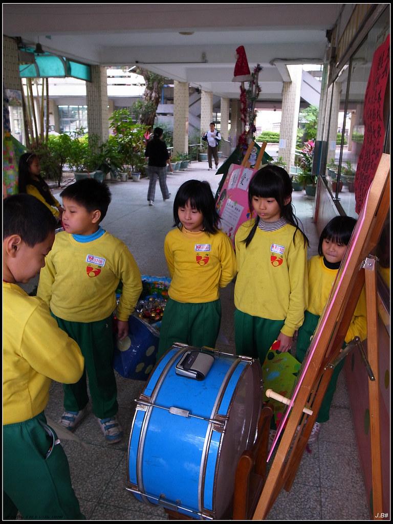 他們最愛玩打鼓
