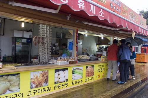 韓國 休息站