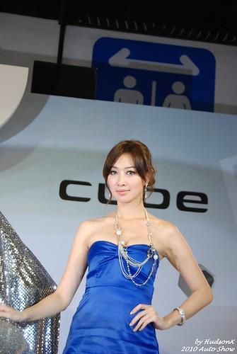 Nissan Girl (4)