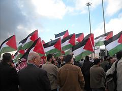 Palestinos protestan a las afueras del cruce fronterizo de Erez (palestinalibre.org) Tags: manifestacion erez gaza