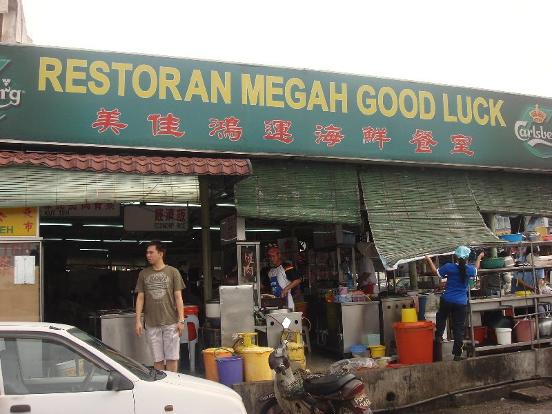 Restaurant Megah Good Luck