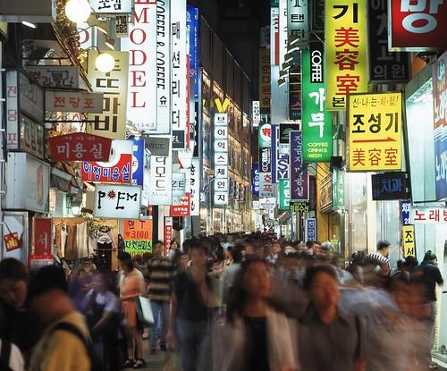 てるみくらぶ 韓国ツアー グルメを楽しむ