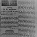 1912 May 9b