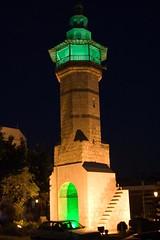 Damascus Minaret