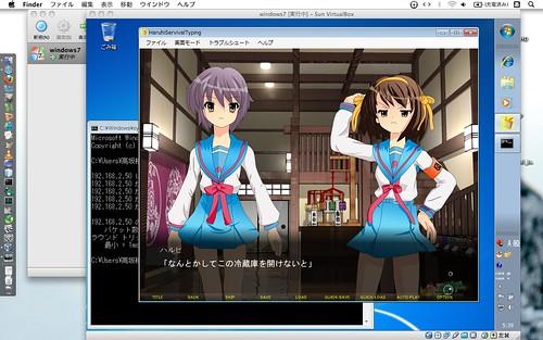 スクリーンショット(2010-01-30 5.39.06)