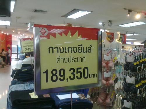 30012010343