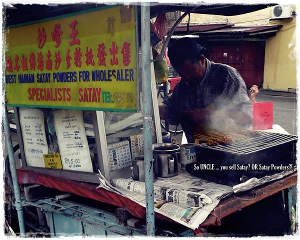 Chulia Street Pork Satay