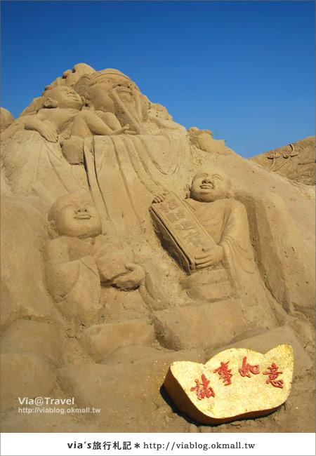 【2010春節旅遊】春節假期~南投市貓羅溪沙雕藝術節14