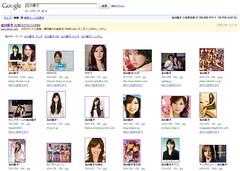 google画像検索「北川景子」