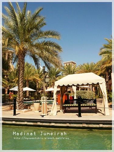 Dubai Madinat Jumeirah 杜拜運河飯店15