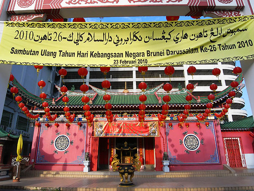 R0011866-w Temple