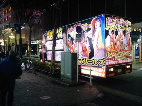 campaign truck