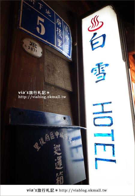 【台北旅遊】在台北,尋找老台灣的味道~台灣故事館22