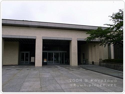 石川縣美術館