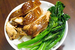 Soy Sauce Chicken with Baby Chinese Broccoli 3
