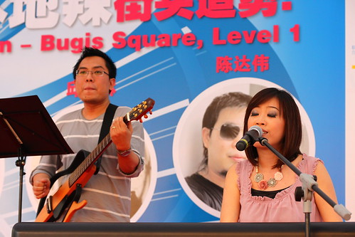 Jixiang on guitar and I on vocals and piano