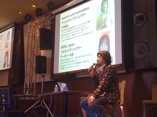 AC forum 2010