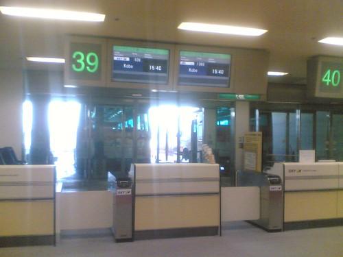 Gate 39