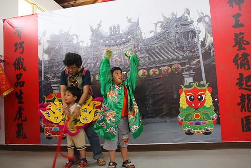 朴子神斧小神衣(含蒜頭糖廠展示區)0046