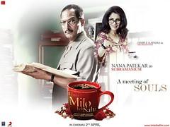 Tum Milo Toh Sahi poster