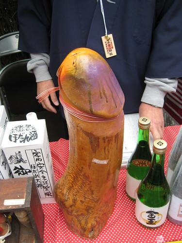 巨大張形@金山神社