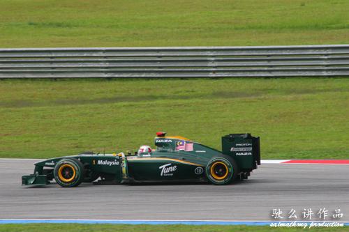 1Malaysia Lotus Team