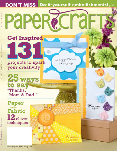 4519223682 1f208b25f1 Celebrate Earth Day with the May/June Issue!