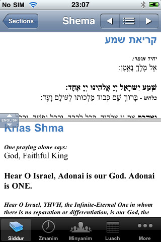 iPhone Siddur English Portrait View