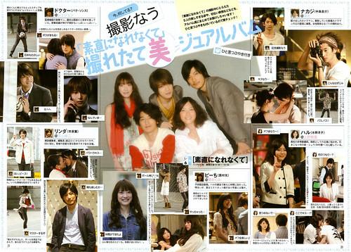 TVガイド (2010.5/7號) P.20-21