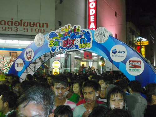 Songkran  (26)