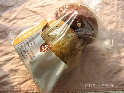 綠色叢林綜合漢堡包包裝