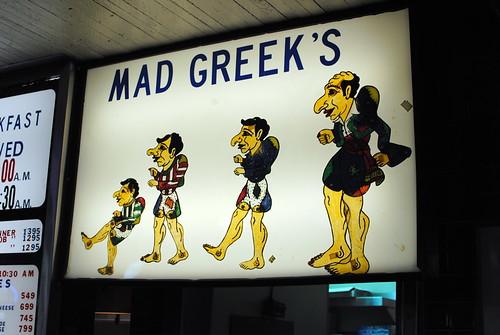 the og mad greeks