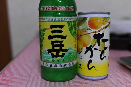 さつまいも焼酎 三岳 と たんかんジュース