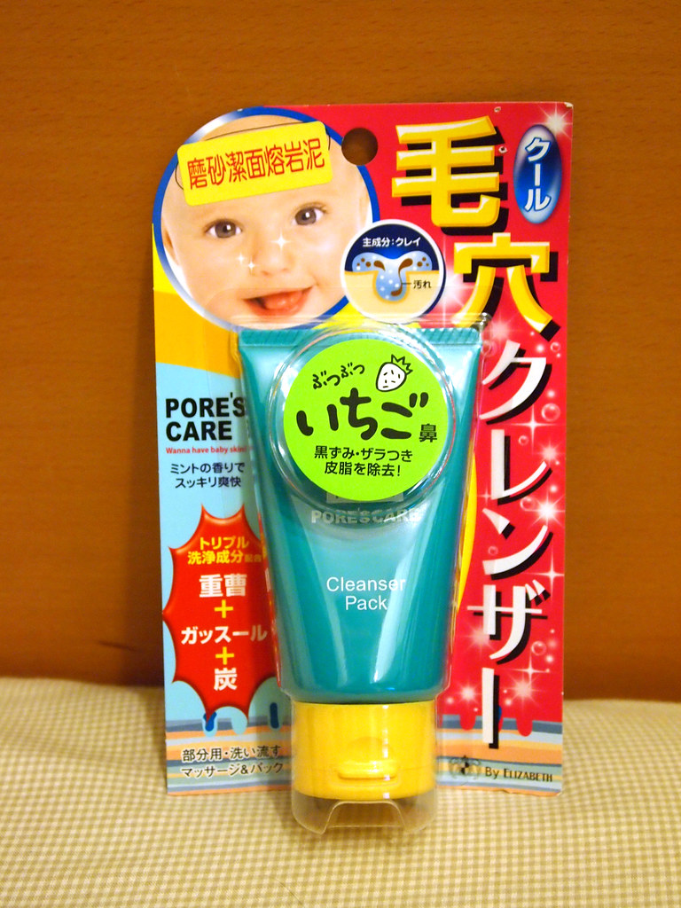 去黑頭 mask Pore's Care Cleanser Pack
