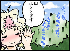 100531 - 《NHK 電視台 – 氣象預報》線上四格漫畫「春ちゃんの気象豆知識」第22回、入夏連載中!