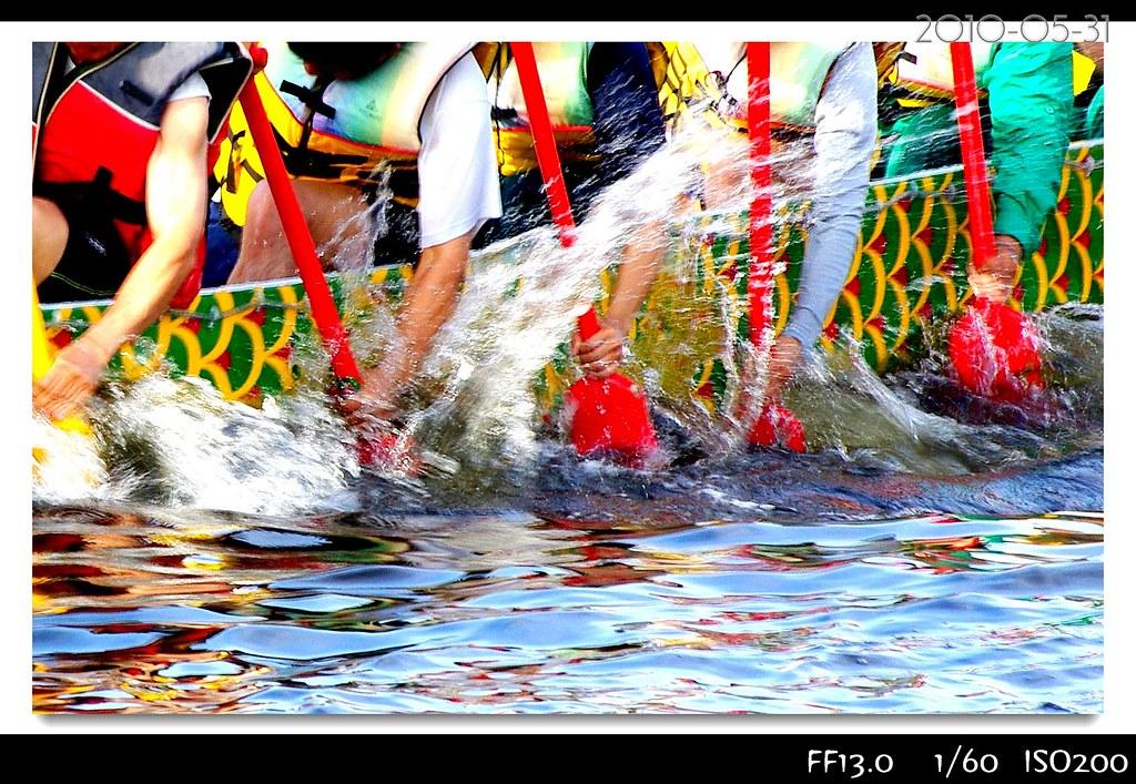 台南 -- 安平  --  端午節快到 , 壯士都開始為龍舟比賽賣力了