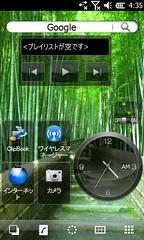4665912499_a14fd597db_m.jpg