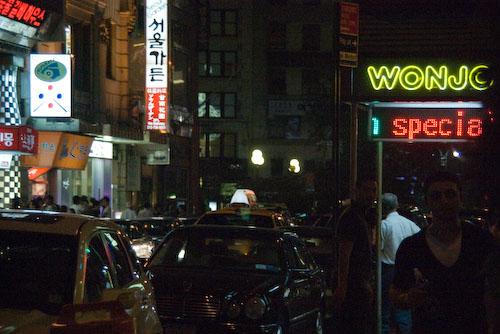 Koreatown, NY