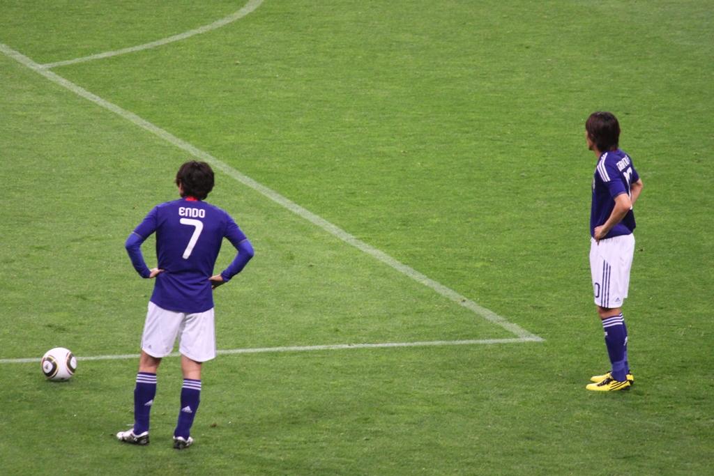 Japan vs. Korea soccer game May 24th, 2010