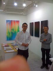 "Taisuke Koyama@""Melting Rainbows / Starry"""
