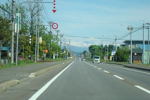Street @ Higashikawa