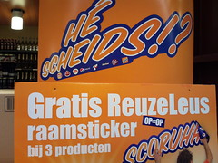 Hey Referee ! - free slogan (Jacco van Giessen) Tags: orange holland netherlands dutch team support soccer nederland supporter worldcup mania voetbal oranje 2010 elftal gekte 11tal oranjeset