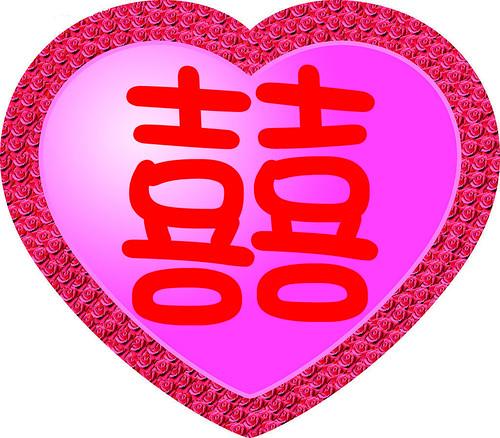 heart2010