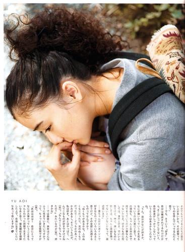 H (エイチ Vol.100) P.55