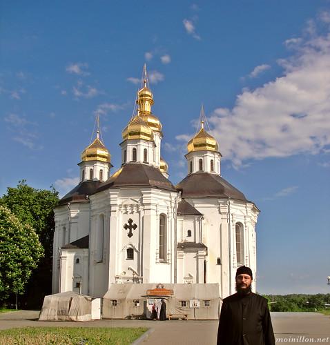2734 Cernigov©