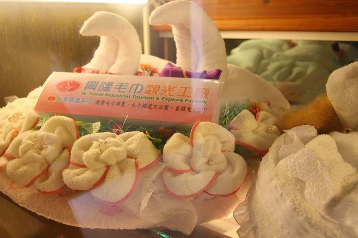 興隆毛巾觀光工廠0033