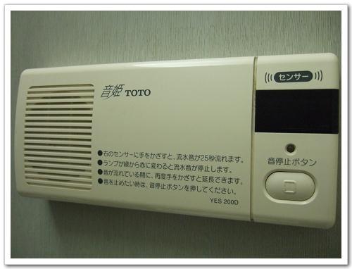 DSCF8112.JPG