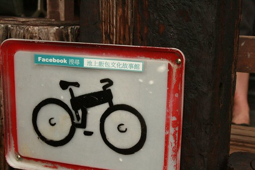 4-6 facebook bike