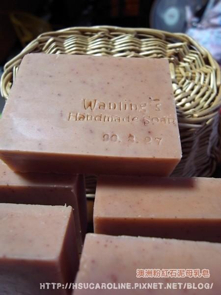 粉紅石泥母乳皂1